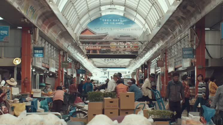 전통시장 가을축제 홍보영상
