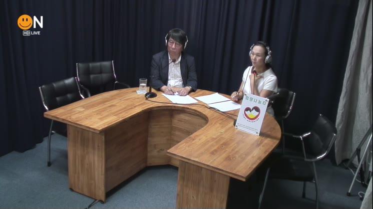 김곤선의 예술나눔-7월28일방송