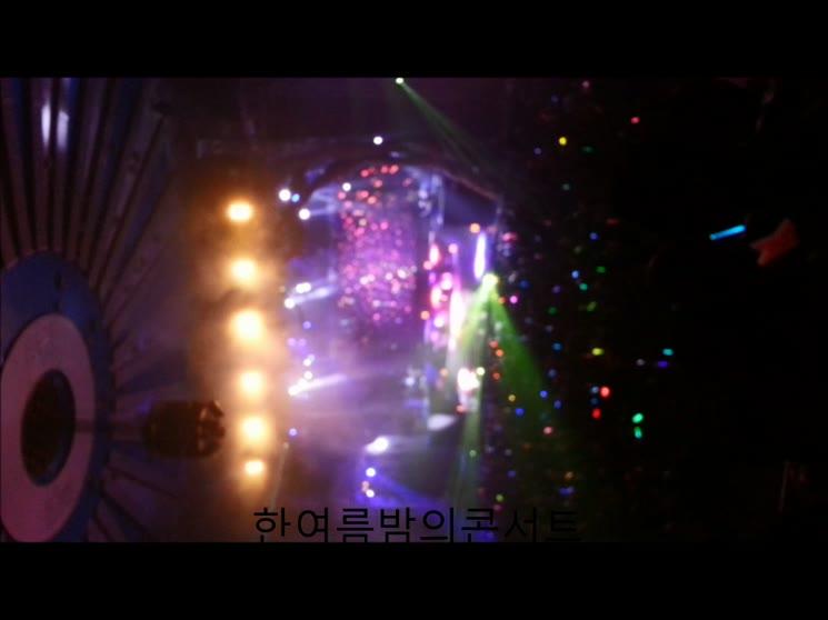 김영임콘서트