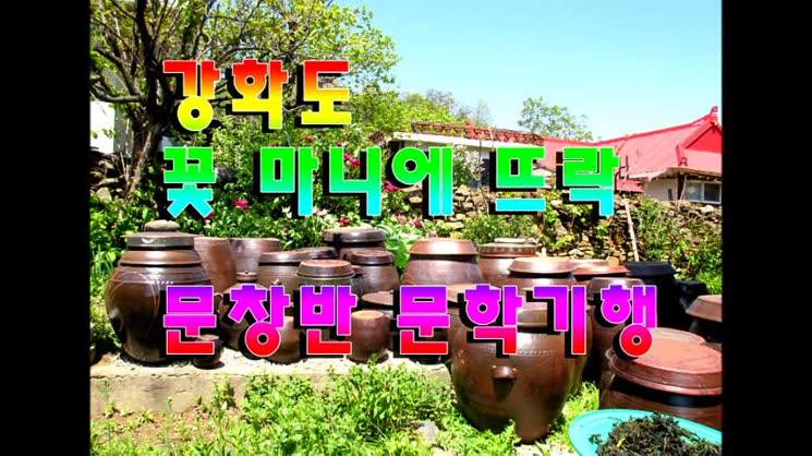 경인교대 인천평생교육원