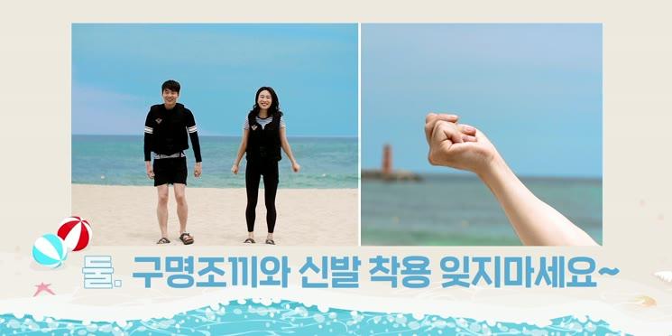 해양경찰청-여름휴가 안전 홍보 영상