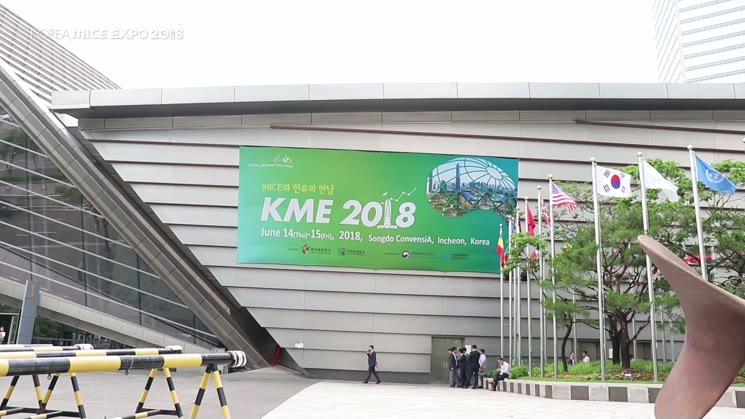 Korea Mice EXPO
