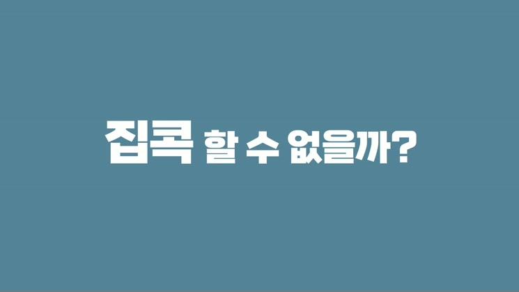소방청-화재경보기타이포영