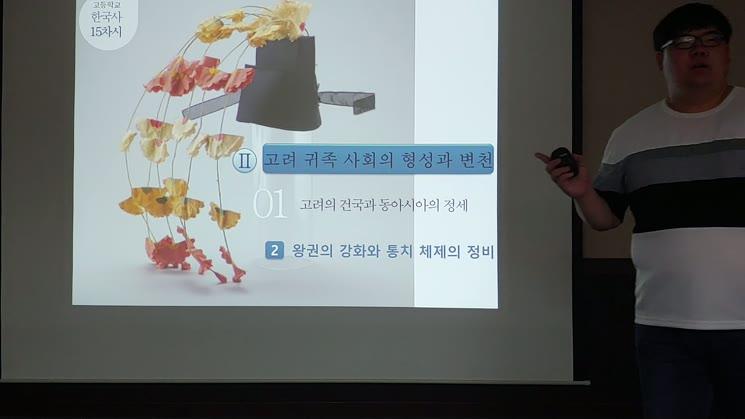 고려의 통치체제 정비과정