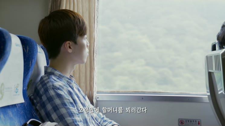 [영상왕] 할머니와 간이역