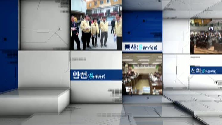 인천시의회 제225회 제1차 정례회 의정뉴스 상편