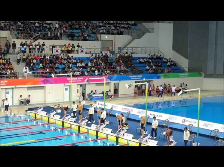제11회인천장애인아시아경기대회수영200M