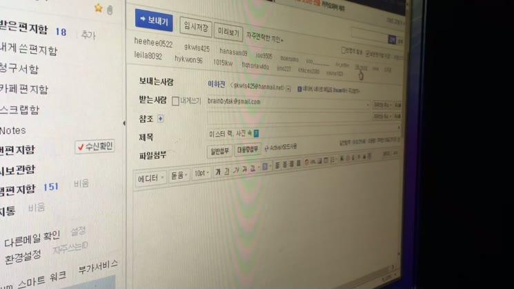 미스터 렉 : 한국에서 온 의뢰