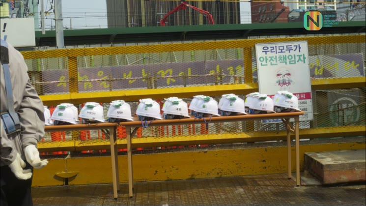 인천도시철도2호선210공구건설공사탐방