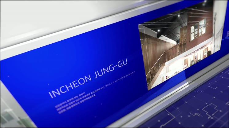 3월 상반기 인천중구TV 뉴스