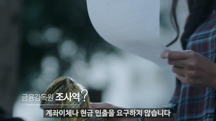 경찰청 홍보영상