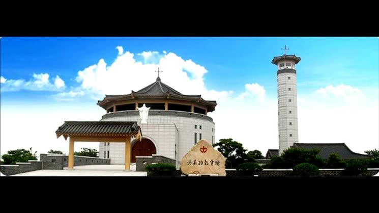[시민기자단] 해미순교성지 탐방 / 부광노인대학