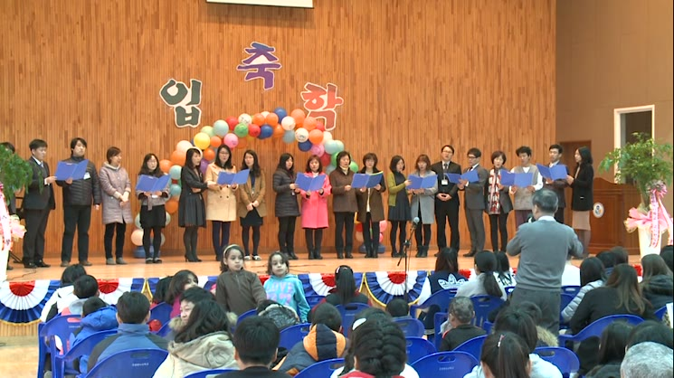 2016년 한누리학교 입학식