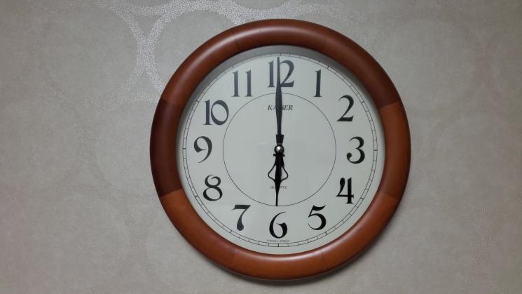 당신의 인생시계는 몇시인가요
