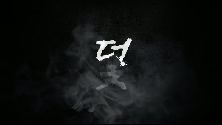 [영상왕] 덫