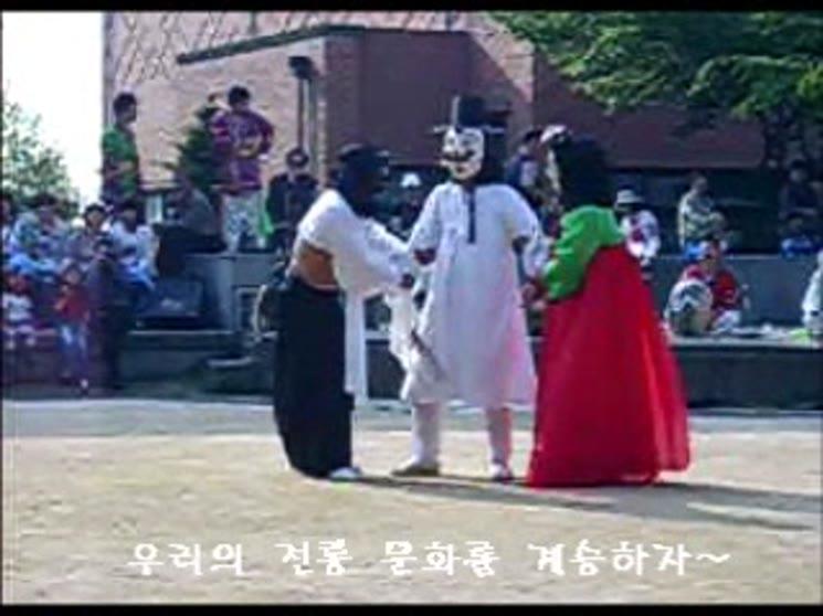 탈춤 영상