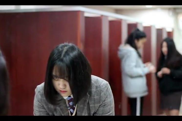 [영상왕]우아한 거짓말