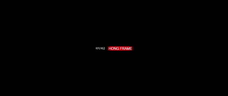 [영상왕] 손님