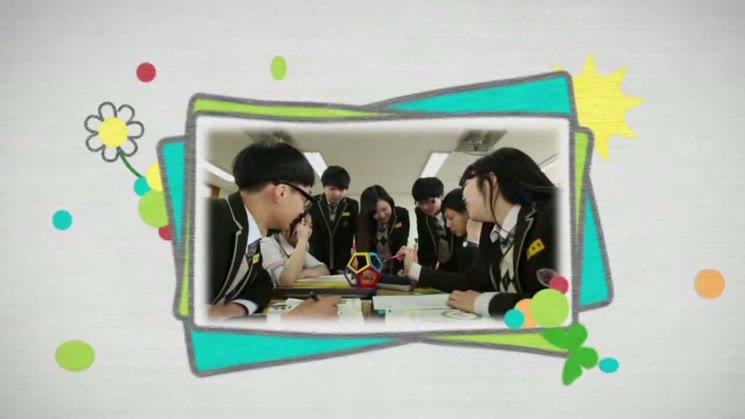 행복학교무한도전 명현중학교