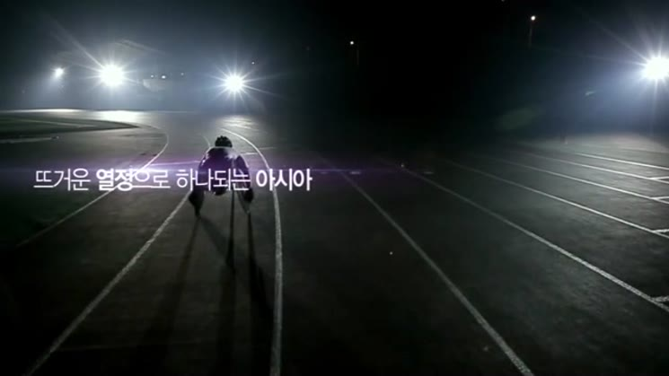 민트TV뉴스 2014년 10월 14일