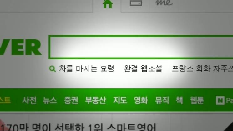 [영상왕/메일접수] 서해안 쭈꾸미를 찾아서