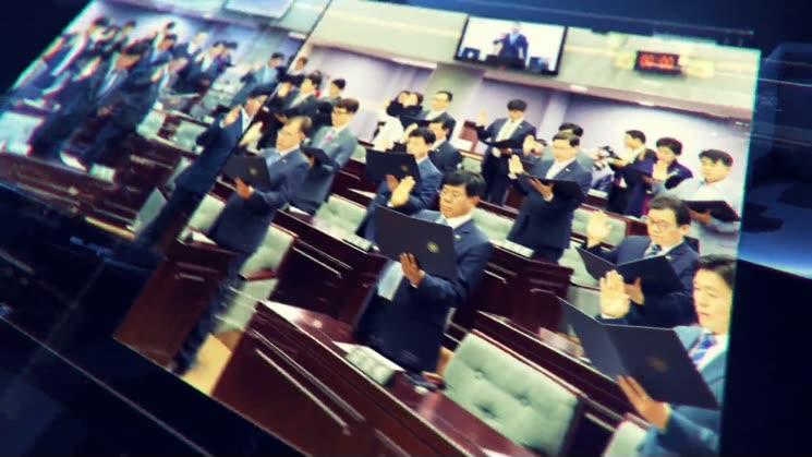 인천광역시의회 제262회 임시회 의정뉴스
