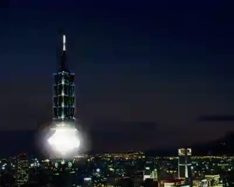 대만 타이페이101빌딩