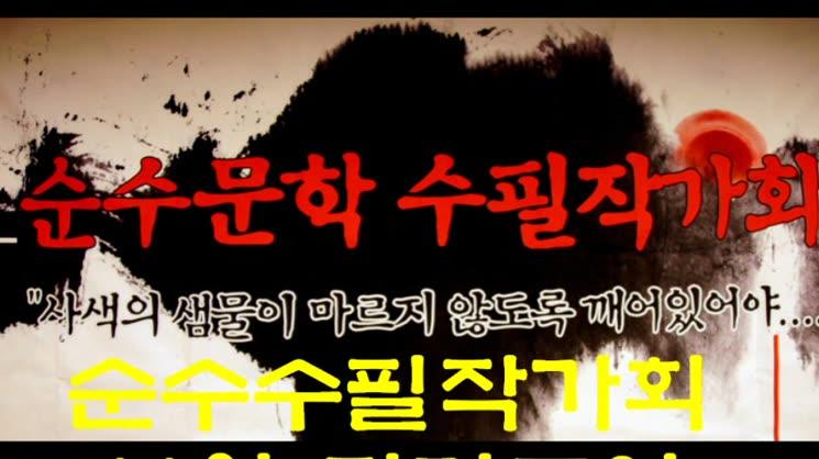수필작가회의와 2014 서울 빛 초롱 축제