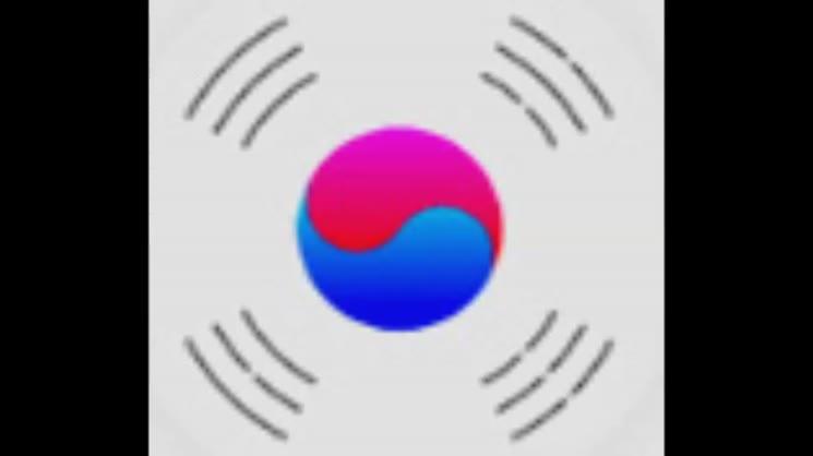 평창동계올림픽 북한관련 설명자료 / 통일부 제공