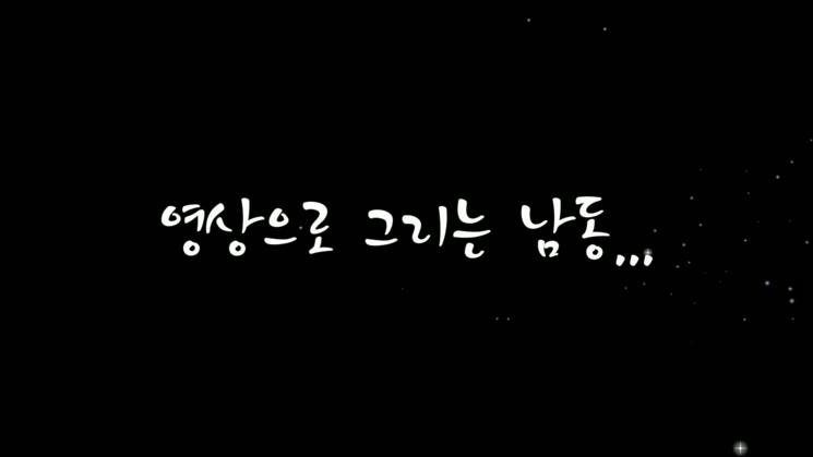 영그남 12회 구월동트리