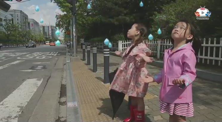 어린이 비오는 날 안전 수칙 뮤직비디오
