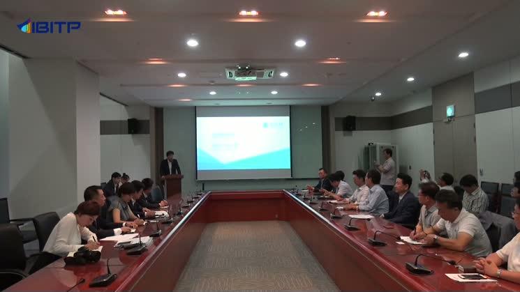 국제기업단지 한국중소기업 판로지원설명회