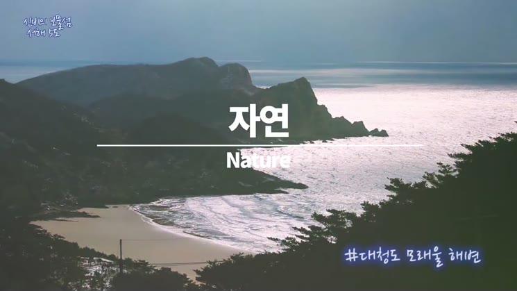 인천 시민영상 공모전
