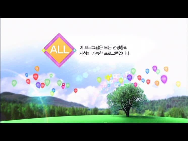 출발 인천대행진 -  남동구도시관리공단
