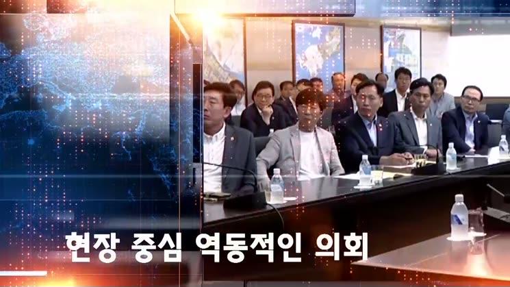 인천시의회 CH25