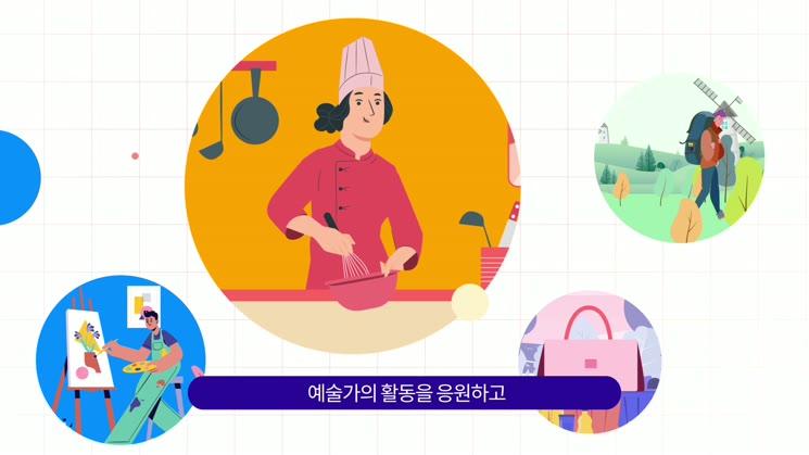 9. 고용노동부-바이소셜