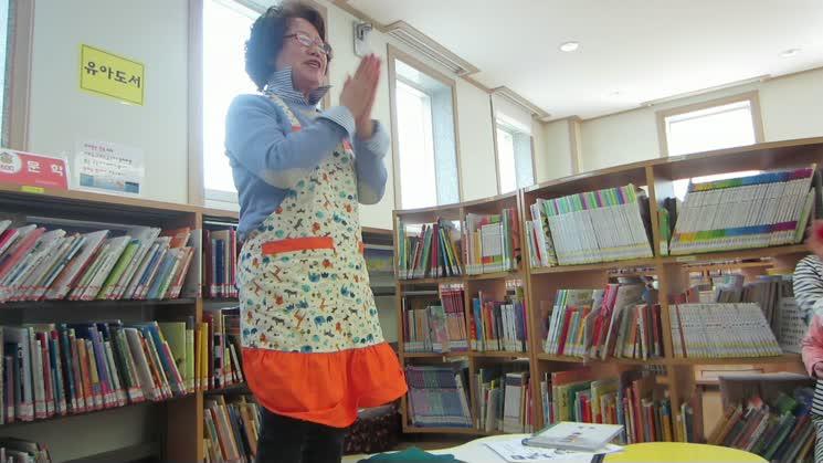책 읽어주는TV 남동구립도서관