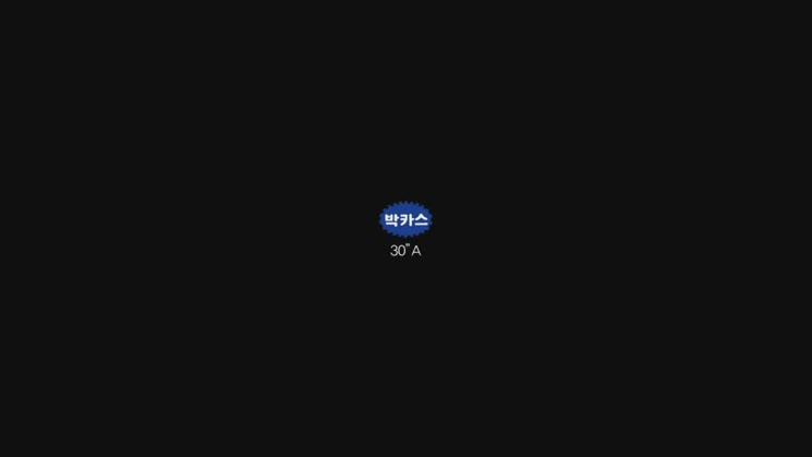 [2015 1학년 비주얼스토리텔링 오마주 (4)]