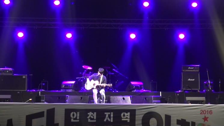 [제3회 인천N스타/1등]박지혁 - 그대를 사랑한단 말