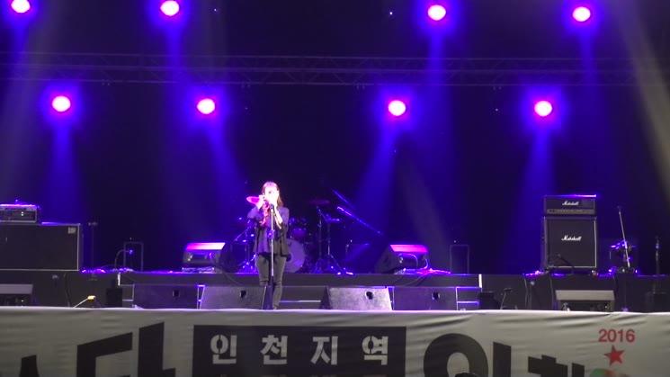 [제3회 인천N스타/2등]권미리 - Sway