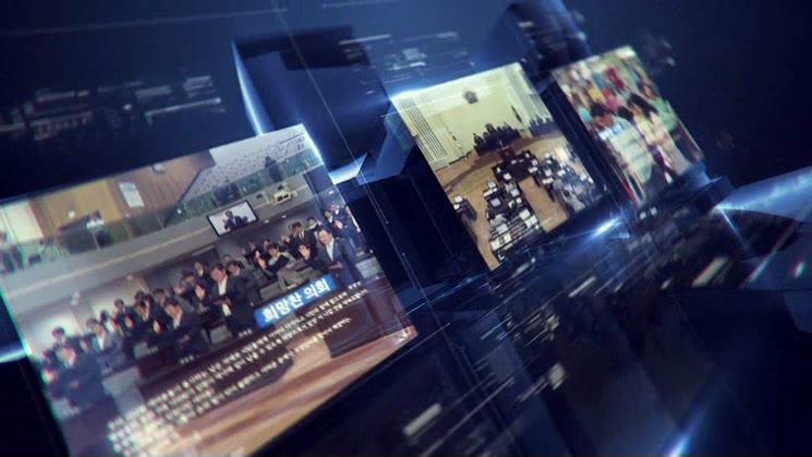 인천시의회 제217회 임시회 및 제218회 제1차 정례회 의정뉴스(상편)