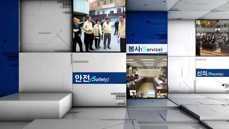 제227회 임시회 의정뉴스