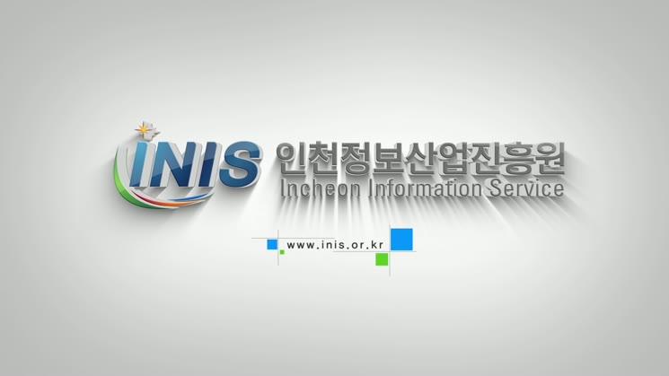 2015년 인천정보산업진흥원 홍보동영상
