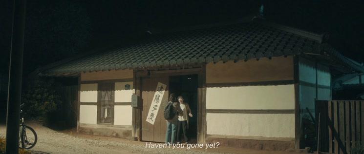 [영상왕]이 밤이 지나면