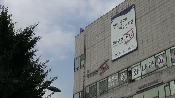2015 인천 여성영화제 예고편