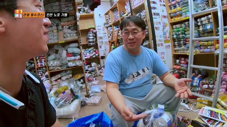 인천의 성광방앗간과 송현모사