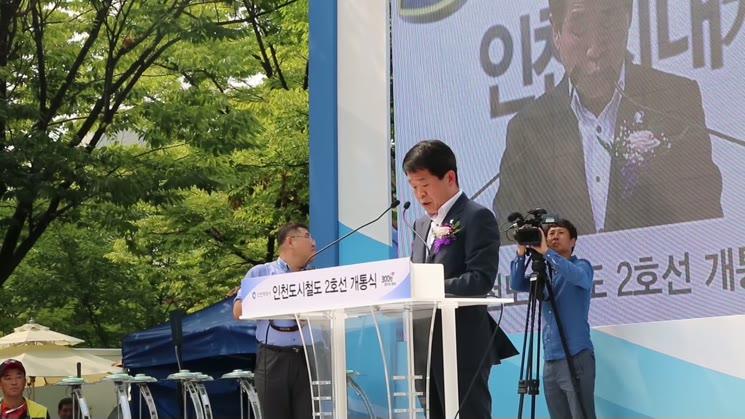 인천 아름다운 모습