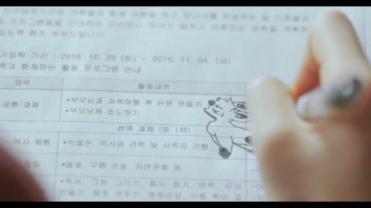 [영상왕/메일접수] 가을단기방학