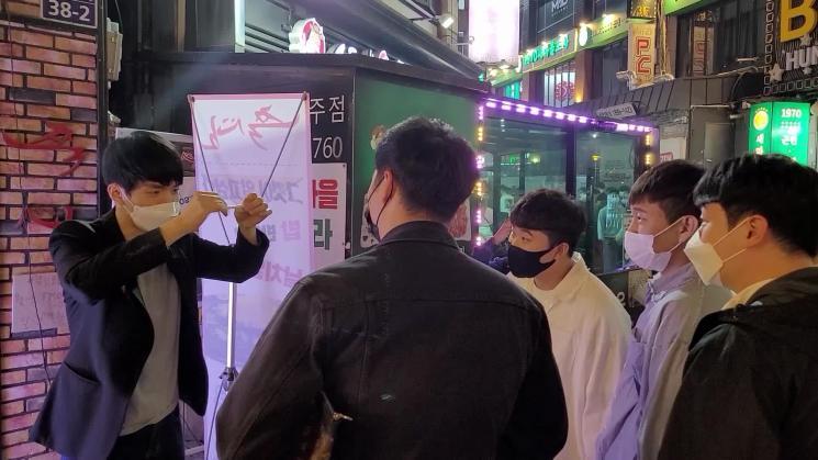 최재영 마술사의 홍보영상
