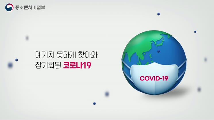 06. 소상공인 임대료 부담 완화 방안 카드뉴스